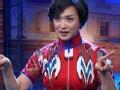 《搜狐视频综艺饭片花》第七期 金星犀利毒舌炮轰娱乐圈 众星轮番躺枪