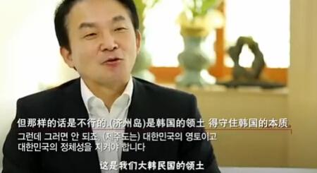 韩播超级中国纪录片获高收视率 中国网友:夸得太过