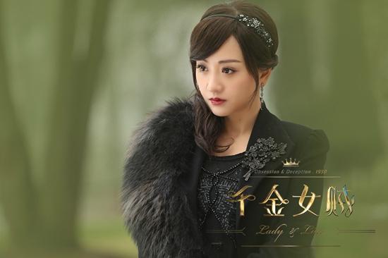 《千金女贼》上演对决 杨蓉情路下落成谜