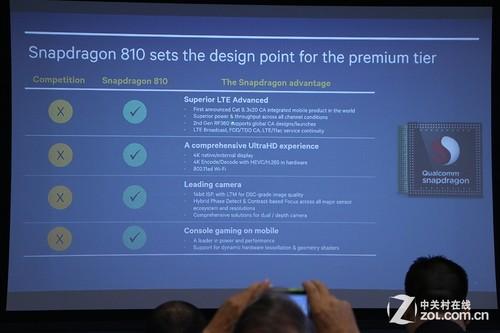 搭载骁龙810的移动设备将支持录制、播放和传输4K超高清视频内容<b