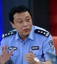承德市高速交警刘三被抓_反腐3连发 河北省交管局副局长刘军臣被立案侦查-搜狐