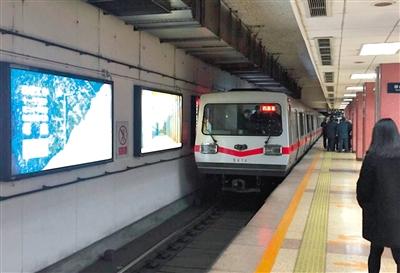 地铁1号线五棵松站(开往四惠东方向)一乘客进入运营轨道,坠轨乘