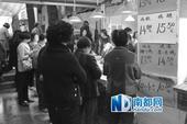 广州:档主贱卖活鸡 称损失20万