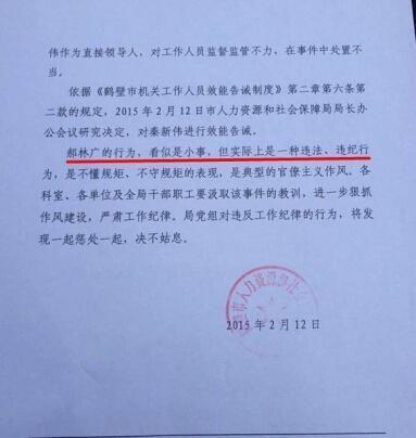 21世纪鹤壁经济_陶礼明鹤壁中院受审 被控受贿和挪用公款两项罪名