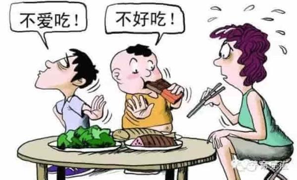 孩子不爱吃饭,怎么破?
