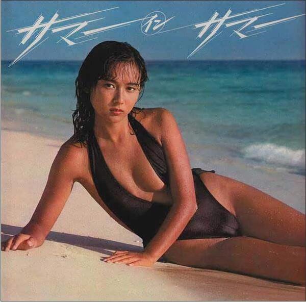 让人羞涩的80年代日本美女明星泳装照