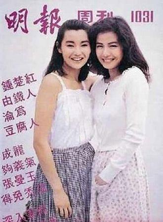 范冰冰/1988年,钟楚红与张曼玉合演了一部《流金岁月》。