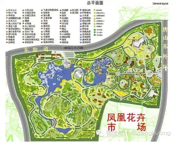 唐山市区地�_十件实事之一,唐山2015年为群众要办好的十件实事之一是唐山市动物园