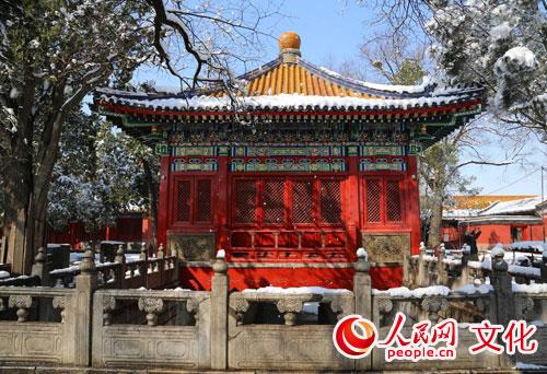 慈宁宫花园-临溪亭