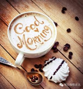 为什么早上不能空腹喝咖啡