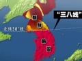 分离之痛 电影里的朝鲜与韩国(上)