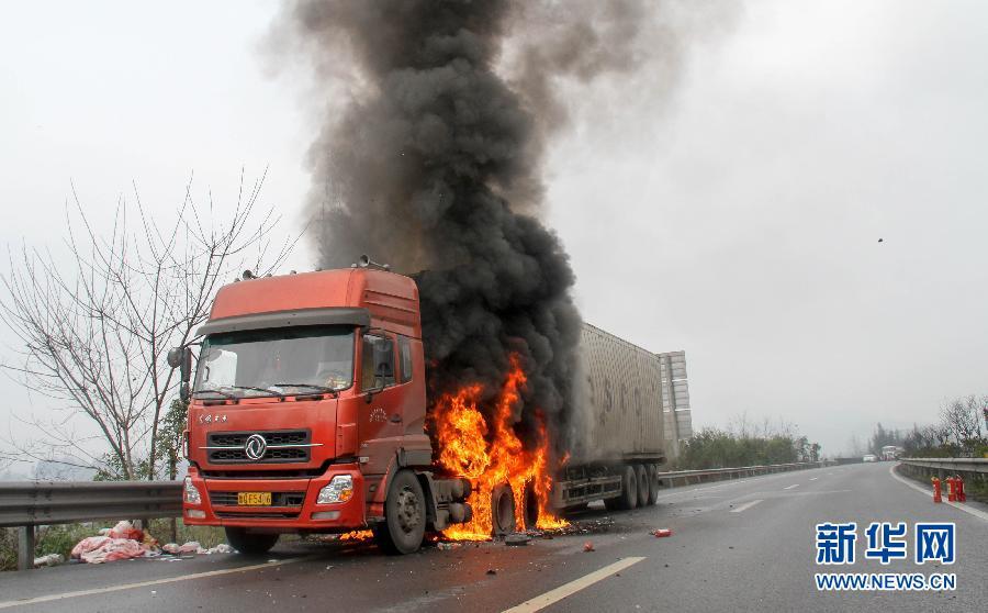 渝湘高速公路货车起火 重庆消防成功救援(组图)