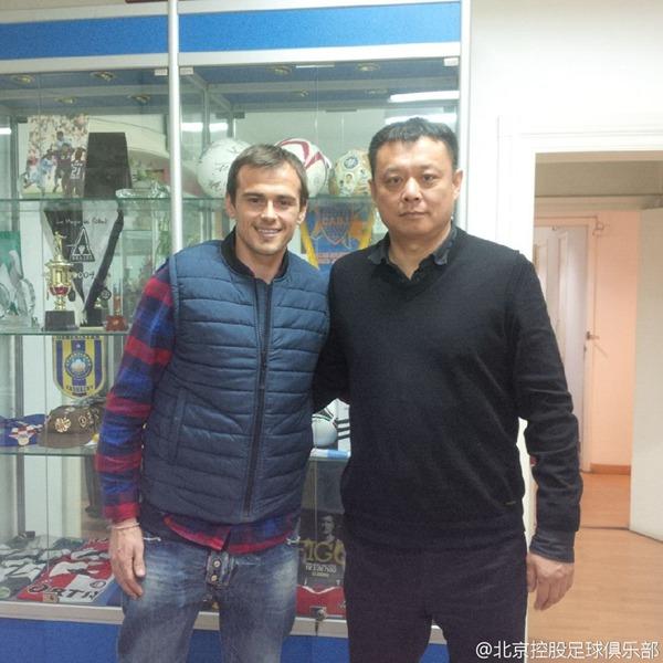 北京北控足球俱乐部官方宣布签约塞尔维亚国脚拉佐维奇