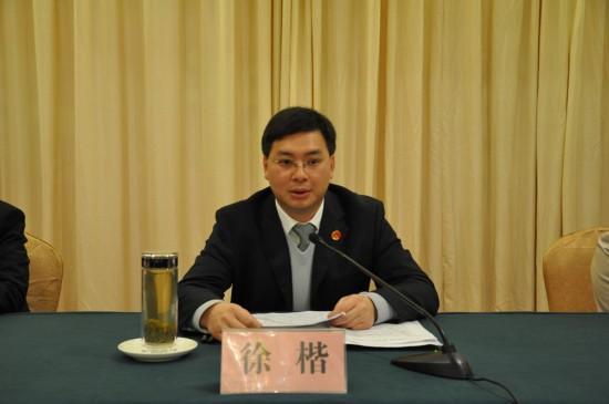 许爱民的女婿:江西鹰潭团市委原书记徐楷