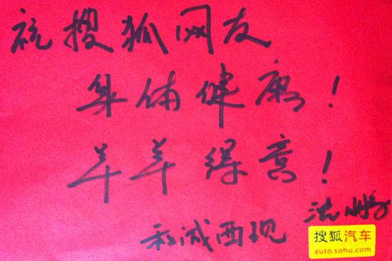 新年祝福语图片