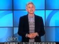 《艾伦秀第12季片花》S12E104 艾伦与观众互动庆总统日
