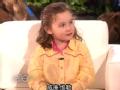 《艾伦秀第12季片花》S12E104 5岁萌娃梅西做客现场