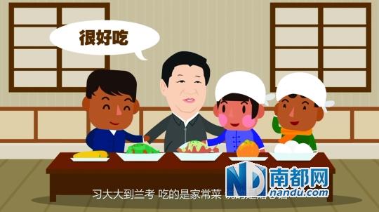 习大大到兰考 吃的是家常菜 说的是贴心话