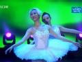 """《我看你有戏片花》第三期 芭蕾舞者誓做""""冯女郎"""" 成龙自称老鲜肉遭嘲讽"""