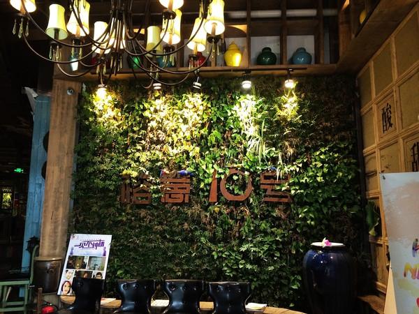 【郑州】榕意16号:大树底下好吃饭