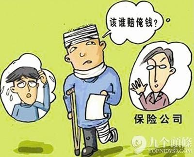 2,意外医疗保险:小磕小碰不用自己掏腰包