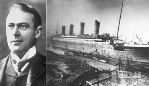 托马斯·安德鲁斯:泰坦尼克号设计师图片