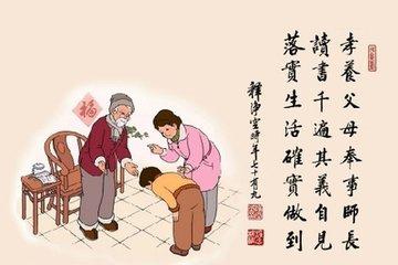 【春节特稿】好家规好家风好孩子