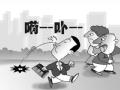 中国人海外印象