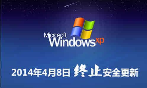 互联杂谈:盗版XP生态圈