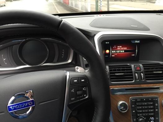 消费者视角体验国产沃尔沃XC60智越版高清图片