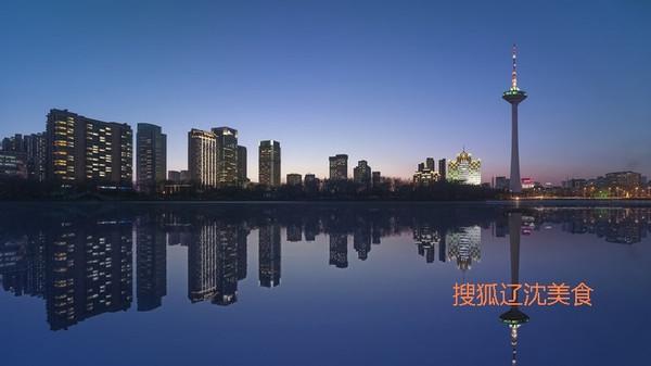 沈阳香格里拉大酒店三月夏宫美食喜迎春