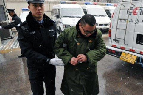 尹相杰因涉被警方抓获_新京报快讯(记者刘洋)今日,因涉嫌非法持有毒品罪,尹相杰将于9时许