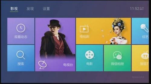 泰捷视频tv版下载 android_泰捷视频tv版apk官方下载_泰捷视频tv版下载 android