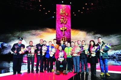 2014年感动中国年度人物颁奖典礼现场,获奖人物合影.-叶义言荣获