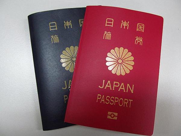 加入日本国籍的条件_日本华人如何看待加入日本国籍问题?
