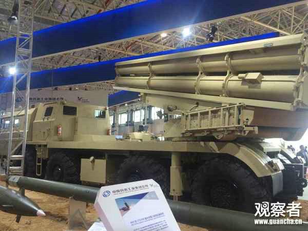 """中国火箭炮""""丧心病狂"""" 威力超美俄导弹(图)"""