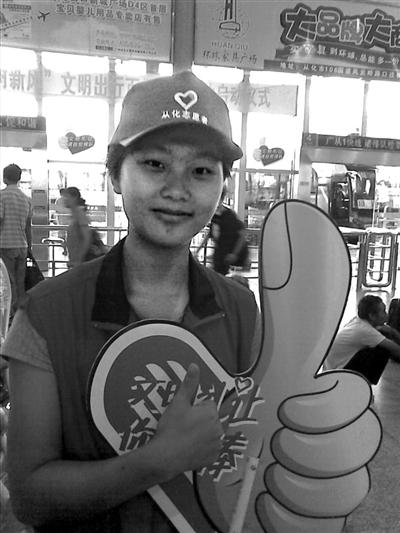 冯碧仪在广州读书期间,就经常当义工。