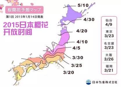 福冈到广岛 地图