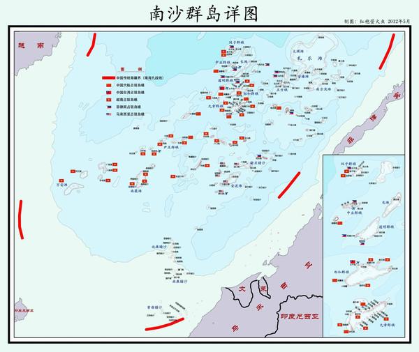 南沙群岛最新填海囹�a_南沙群岛争端因何而起?