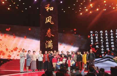 """""""感动中国2014年度十大人物""""颁奖典礼现场. 资料图片-一场没有终"""