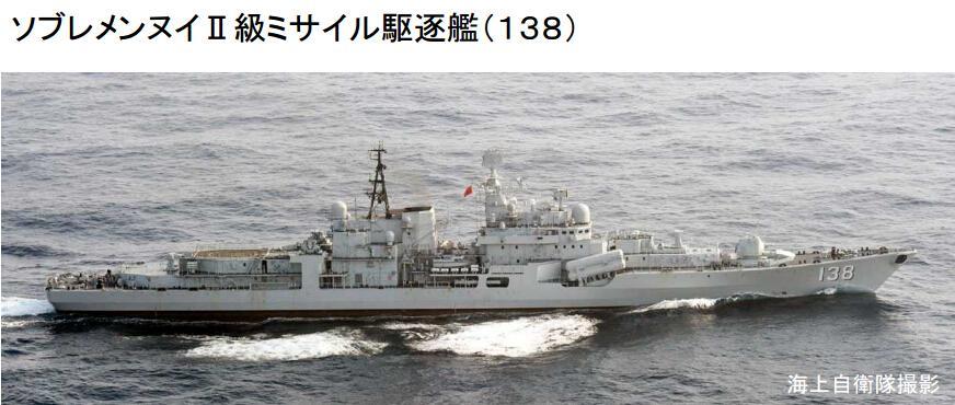 日本防卫省发布消息称,3月2日,日本川内号驱逐舰和P-3C巡逻机发现中国海军现代级泰州号驱逐舰、054A型徐州号护卫舰自奄美大岛东北140公里处向西航行返回东海。另外,日方还披露了所拍摄的中国舰队2月17日西太平洋实弹演习的画面。