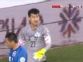 亚冠视频-武里南反击迪奥戈爆射 刘殿座救险