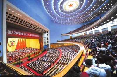 全国政协十二届三次会议开幕。京华时报记者范继文摄