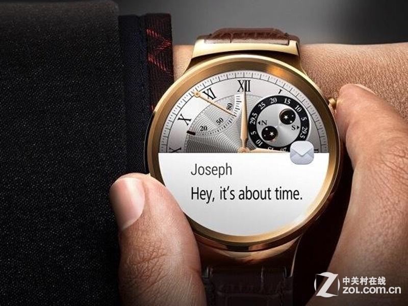 华为智能手表6月全球上市 售价暂时未知