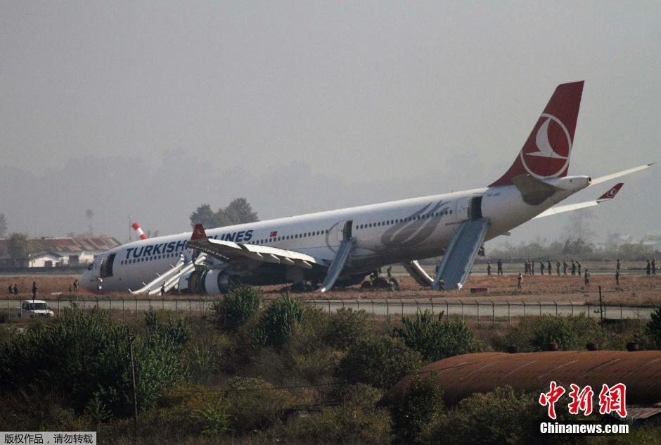 土耳其一航班在尼泊尔国际机场冲出跑道(组图)-搜狐滚动酒駕新法上路