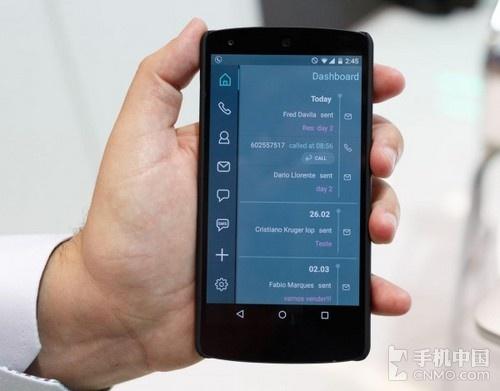 巴西公司Sikur推安全手机