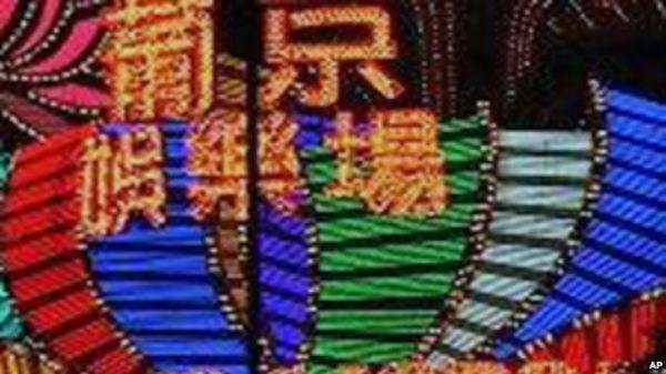 资料图片:澳门赌场(图片来源于网络)