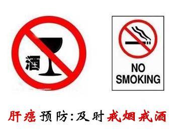 如何戒烟戒酒_白领公社创意戒烟戒酒毛绒玩具长抱枕靠垫男