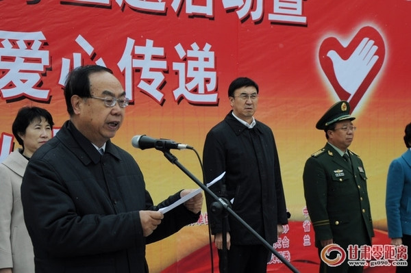 甘肃省万名党员学雷锋爱心传递启动仪式在兰举行