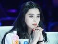 """《搜狐视频综艺饭片花》第八期 """"双冰""""激战周末档  范冰冰玩自黑自曝体重"""